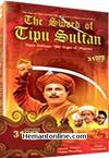 The Sword of Tipu Sultan 1989