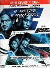 2 Fast 2 Furious 2003 - Hindi