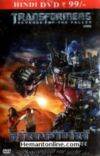 Transformers Revenge of The Fallen 2009 Hindi