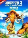Ice Age 3 Dawn of The Dinosaurs 2009 Hindi