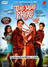 Tere Mere Phere 2011