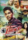 Main Hoon Lucky The Racer - Race Gurram 2014 Hindi