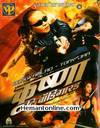 Krishna The Bodyguard - The Bodyguard 2004 Hindi